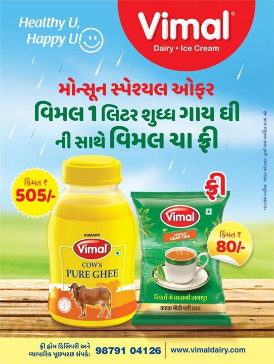Vimal Dairy ની સ્પેશ્યલ ઓફર, વિમલ 1 લિટર ગાયના ઘી સાથે વિમલ ચા તદ્દન ફ્રી. #MonsoonOffer #SpecialOffer #VimalOffer #VimalDairy #PureGhee #VimalCowPureGhee  #lCowPureGhee