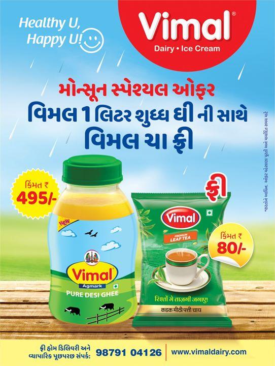 Vimal Dairy લાવ્યું છે મોન્સૂન સ્પેશ્યલ ઓફર, વિમલ 1 લિટર શુદ્ધ દેશી ઘી સાથે વિમલ ચા તદ્દન ફ્રી.  #MonsoonOffer #SpecialOffer #VimalOffer #VimalDairy #PureGhee #VimalPureDesiGhee #PureDesiGhee
