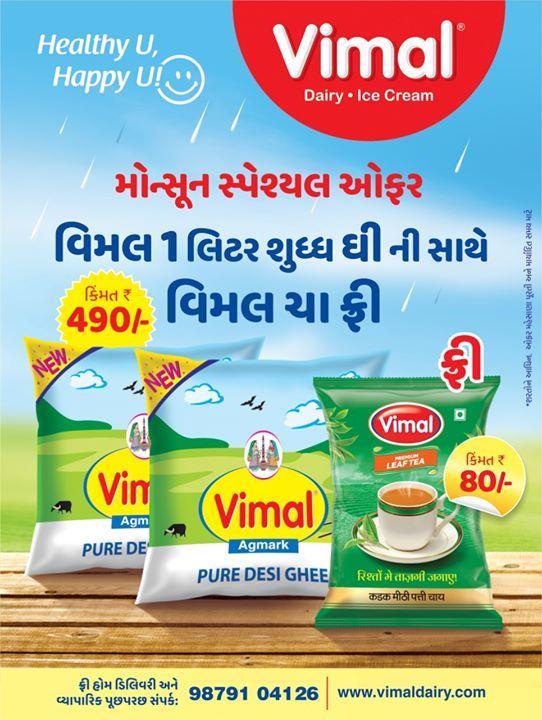 Vimal Dairyની નવી મોન્સૂન સ્પેશ્યલ ઓફર ખાસ આપ સૌ માટે ,હવે વિમલ 1 લિટર શુદ્ધ દેશી ઘી સાથે વિમલ ચા તદ્દન ફ્રી.  #MonsoonOffer #SpecialOffer #VimalOffer #VimalDairy #PureGhee #VimalPureDesiGhee #PureDesiGhee