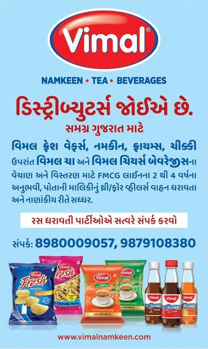 જો આપને  #VimalNamkeen ના પ્રોડક્ટ માટે ડિસ્ટ્રીબ્યુટર્સ તરીકે અમારી સાથે જોડાવવાની ઈચ્છા હોય તો તત્વરે નીચે જણાવેલ નંબર પર સંપર્ક કરો.    #Vimal #Namkeen #Distributor #Ahmedabad
