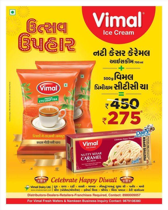 Vimal Ice Cream,  SpecialOffer, VimalIcecream, VimalTea, DiwaliOffer, VimalIceCream, IceCreamLovers, Vimal, IceCream, Ahmedabad