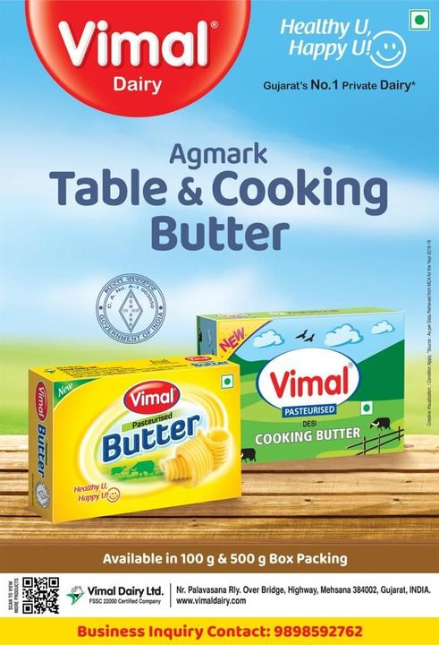 Make your days better with our table and cooking butter!  You can spread them on bread or toast; you can also use them for cooking. Feel free to elevate the experience of your eating with us.   #Butter #CookingButter #TableButter #ShopNow #ShopOnline #QualityProducts #VimalOil #DairyProducts #VimalButter #VimalDairy