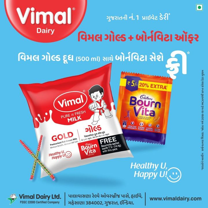 Vimal Ice Cream,  VimalIcecream, Offer, SpecialOffer, IceCream, IcecreamLover, Ahmedabad, Mehsana, Bonvita, milk, dairy, love, cow, yummy, farm, delicious, breakfast, healthy, foodphotography, dairyfarm, cows, healthyfood, latte, bhfyp