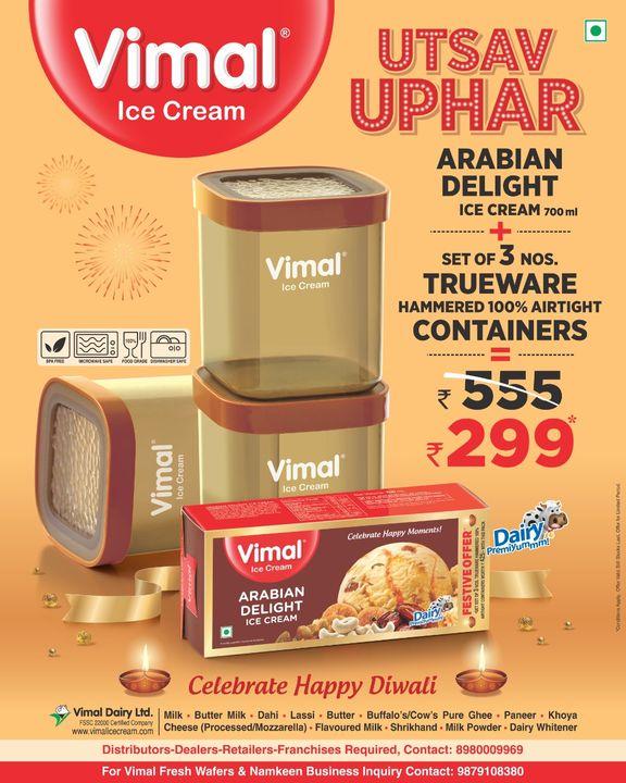 Vimal Ice Cream,  Monsoon, IcecreamTime, IceCreamLovers, FrostyLips, Vimal, IceCream, VimalIceCream, Ahmedabad
